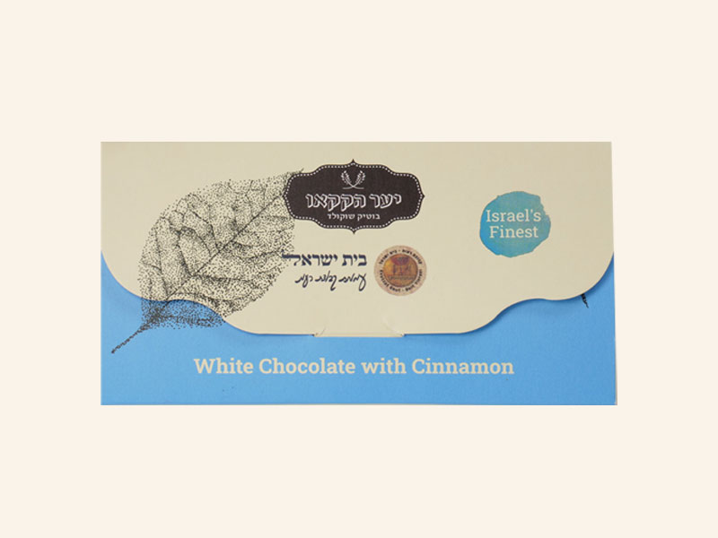white-chocolate-with-cinamon